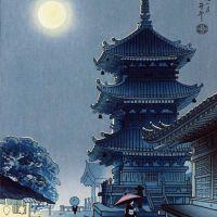 Benji Asada Moon At Kiyomizu Pagoda 1930