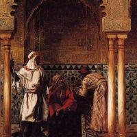 Ernst An Arab Sage