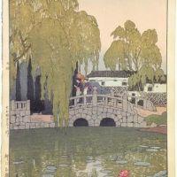 Hiroshi Yoshida Willow And Stone Bridge 1926