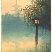 Ito Yuhan Lantern In Pond C.1930