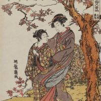 Japanese Illustration And Painting - Art - 18
