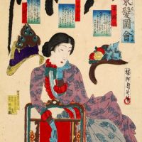 Japanese Illustration And Painting - Art - 2