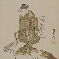 Japanese Illustration And Painting - Art - 3