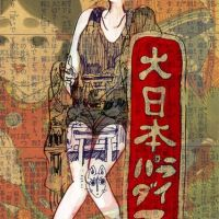 Japanese Illustration And Painting - Art - 30