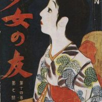 Japanese Illustration And Painting - Art - 6