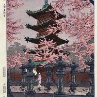 Kasamatsu Shiro Ueno Tosho-gu
