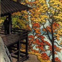 Kawase Hasui Autumn At Fukuroda Falls - 1954