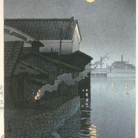 Kawase Hasui Daimotsu Amagasaki 1940