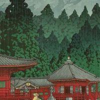 Kawase Hasui Futatsu Hall Nikko Gate 1929