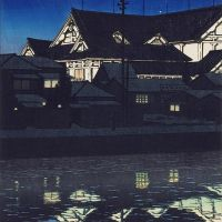 Kawase Hasui The Kabuki Theatre 1926