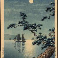Koitsu Tsuchiya Maiko Sea Shore