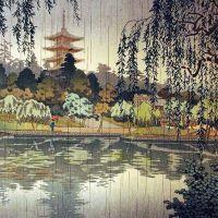 Koitsu Tsuchiya Rain At Kofukuji Temple 1937