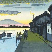 Sekino Junichiro Fifty-three Stations Of The Tokaido