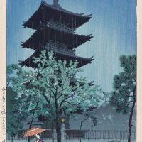 Shiro Kasamatsu Evening Rain Yanaka Pagoda Tokyo 1932
