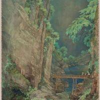 Shoda Kakuyu Green Shade Ryokuin 1933