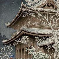 Takeji Asano Snow At Chioin Temple Kyoto 1953