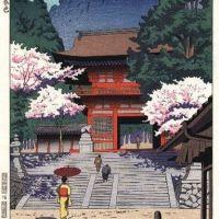 Takeji Asano Spring At Kurama Temple 1953