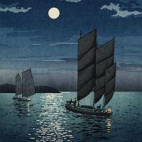 Tsuchiya Koitsu Boats At Shinagawa Tokyo Bay C.1935