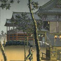 Tsuchiya Koitsu Tea Shop At Ueno Kiyomizu C.1940
