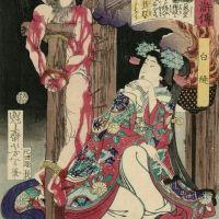 Tsukioka Yoshitoshi Shiranui From The Series Sagas Of Beauty And Bravery