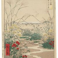 Utagawa Hisroshige The Otsuki Plain In Kai Province