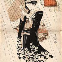 Utagawa Toyokuni Maiko Komachi - In A Rainstorm