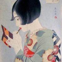 Watanabe Ikuharu Kuchibeni - November - Rouge