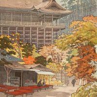 Yokouchi Kiyoharu Maple Leaves At Kiyomizu Temple Kyoto 1936
